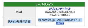 FireShot Capture 6 - サイトSEOチェック - SEOチェキ!_ - http___seocheki.net_site-check.php
